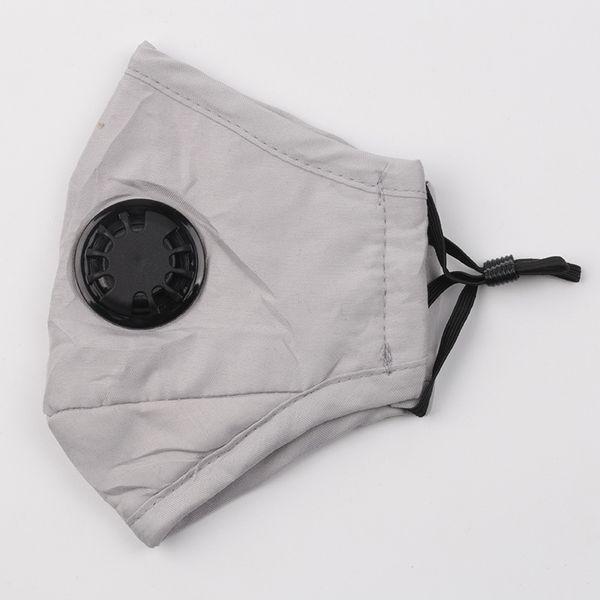 Серый (с клапаном)