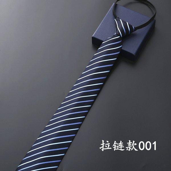 Zipper 001.
