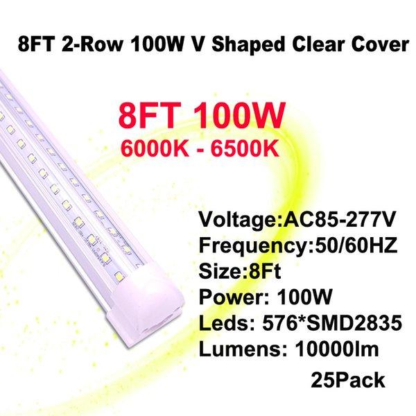 8 피트 100W 클리어 커버 V - 모양의 LED 튜브