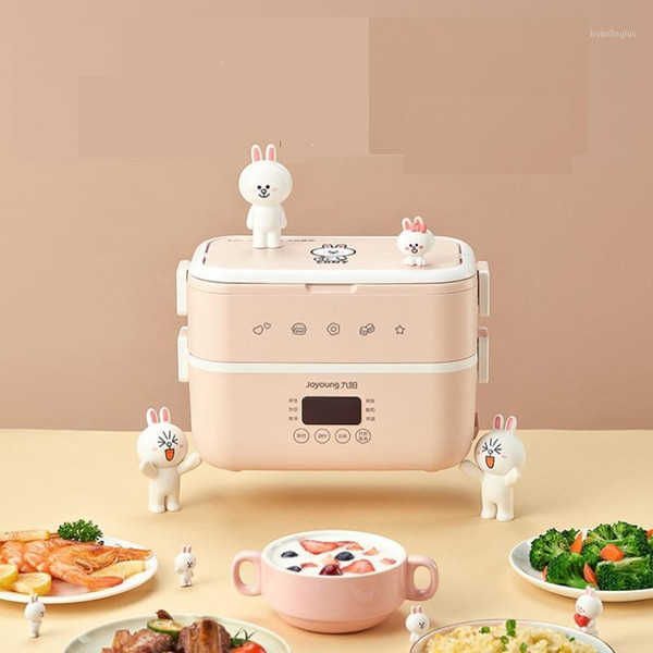 best selling 220V 2 Layers Portable Electric Heating Rice Cooker Household Mini 1.5L Electric Multi Cooker Rice For Travel Office1