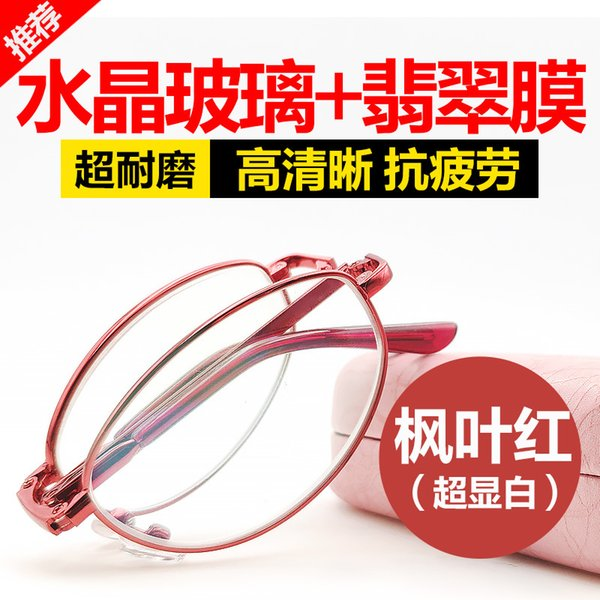 Women's (red) Anti Fatigue Glass Lens