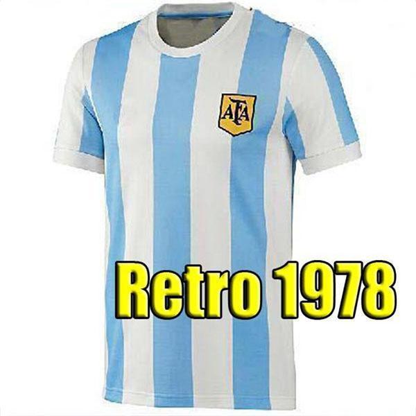 1987 년