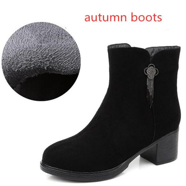 botas de outono preto