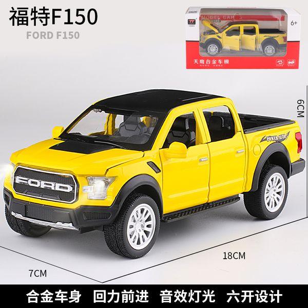 Ford F150 Box Yellow