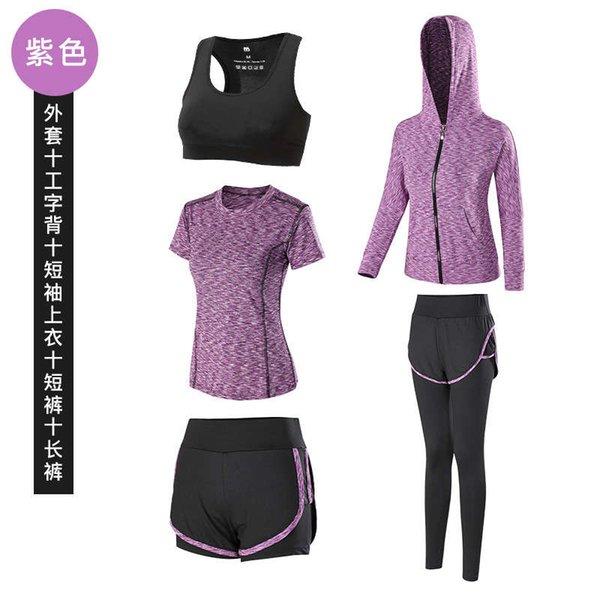 Фиолетовое пальто, я-обратно, с коротким рукавом, шорты и брюки