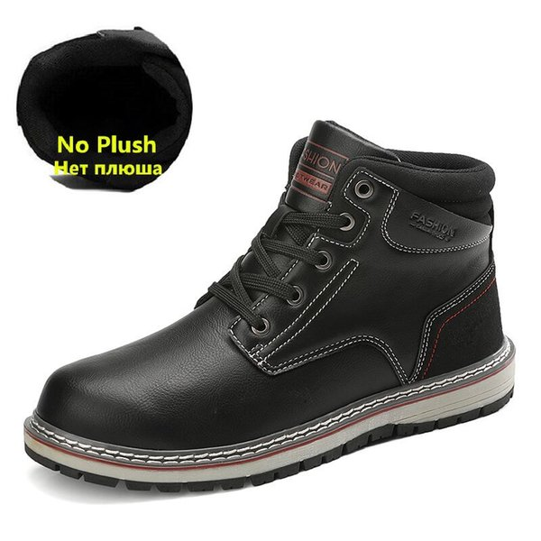 No Plush Black