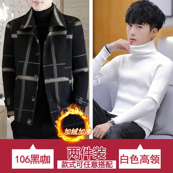 106 Black Coffee Plush And Thickened + White Turtleneck