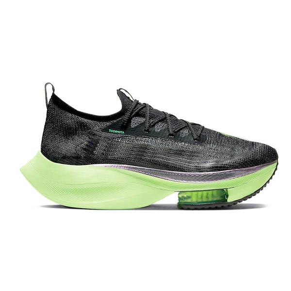 B3 Siyah Elektrikli Yeşil 36-45