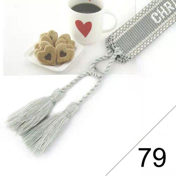 № 79.