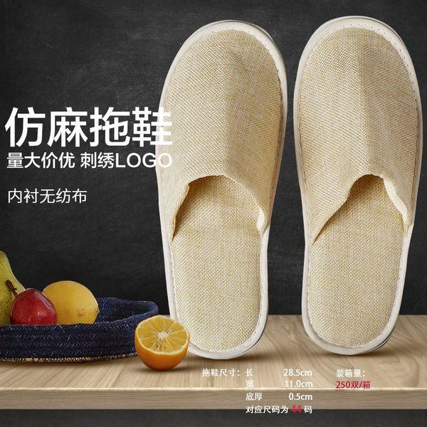 Zapatillas (luz) - Riversi -Qling Riversi # 31085