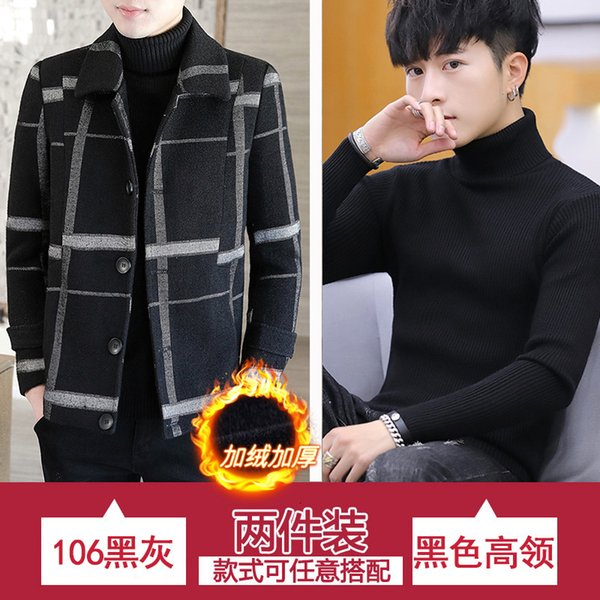 106 Black Grey Plush And Thickened + Black Turtleneck