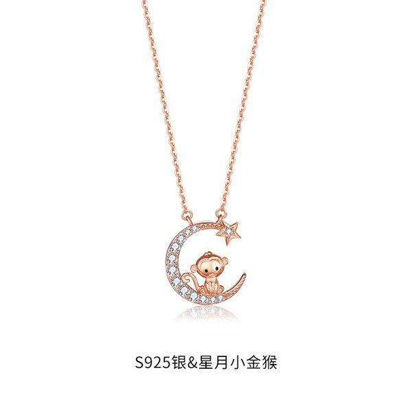 Collier singe de zodiaque chinois-925 SI