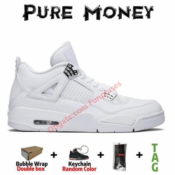 المال الخالص