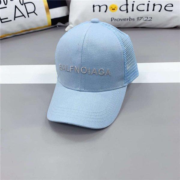 Blue - Balf Net Cap