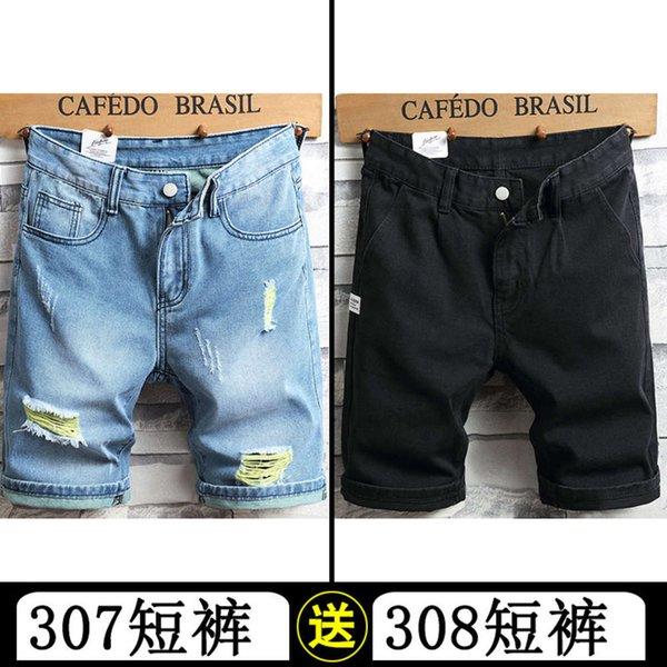 307 pantalones cortos + 308 pantalones cortos