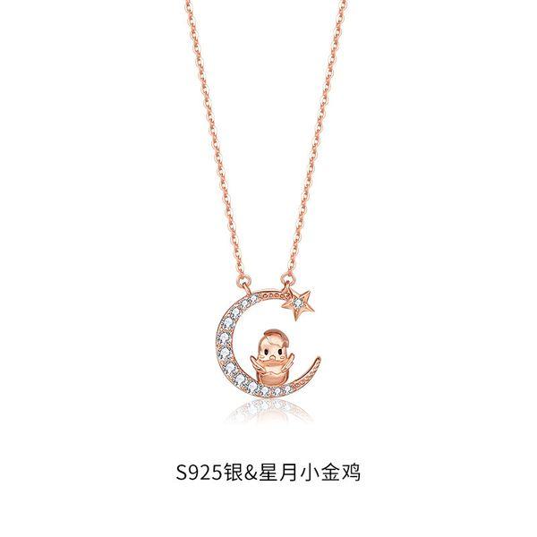 Collier de poulet de chinois zodiaque-925 s