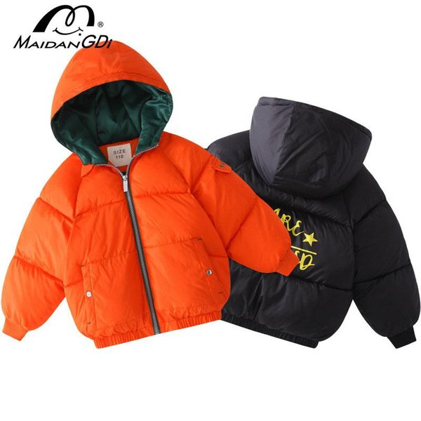 children's boy cotton-padded clothes winter thickening warm hooded in the big mian bao fu foreign flavor down cotton clothes, Blue;gray