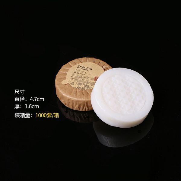 Soap-Qingming Riverside serie # 31085