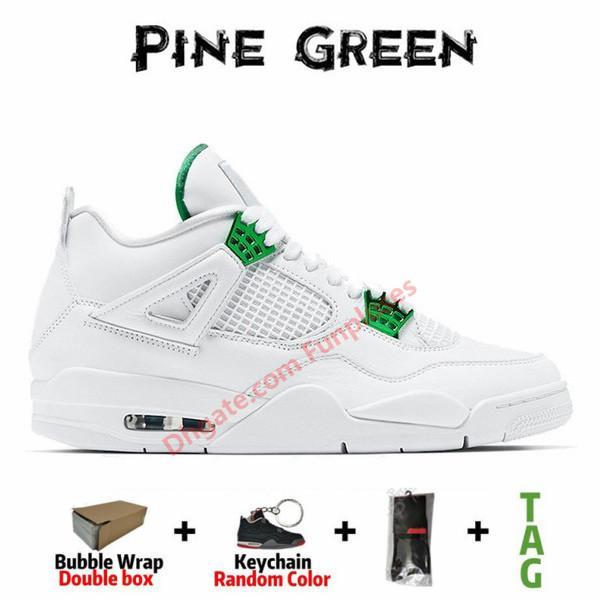 الأخضر لامع