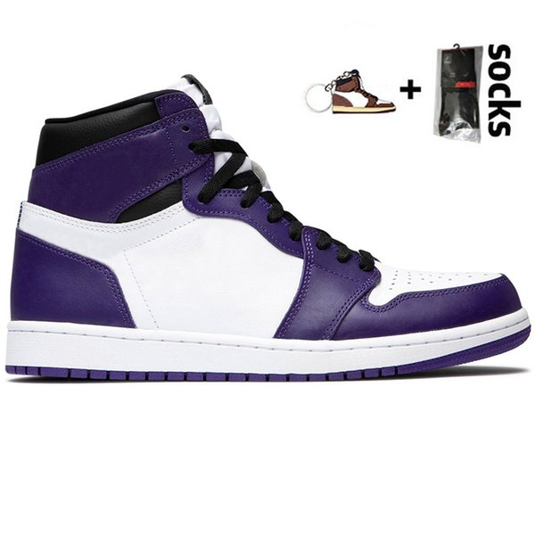21 суд фиолетовый белый 36-46