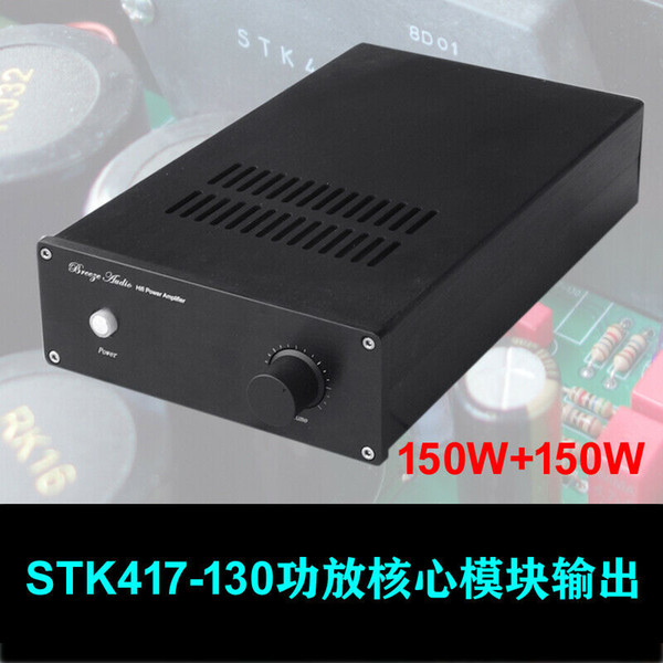 best selling NEW CAR Finished STK417 HiFi Class AB Power Amplifier 150W+150W