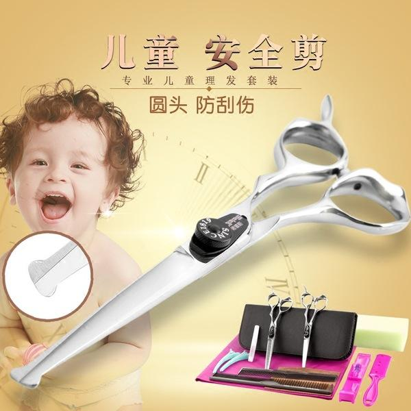 best selling Childrens Safety Hair Scissors Baby and Infant round Head Hairdressing Scissors Household Safety Hairdressing Scissors Does Not Hurt Scalp