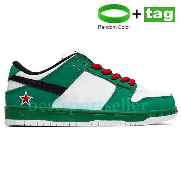 # 6- الكلاسيكية الخضراء