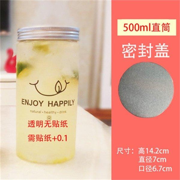 Boisson chaude 500 ml de cylindre droit (merace