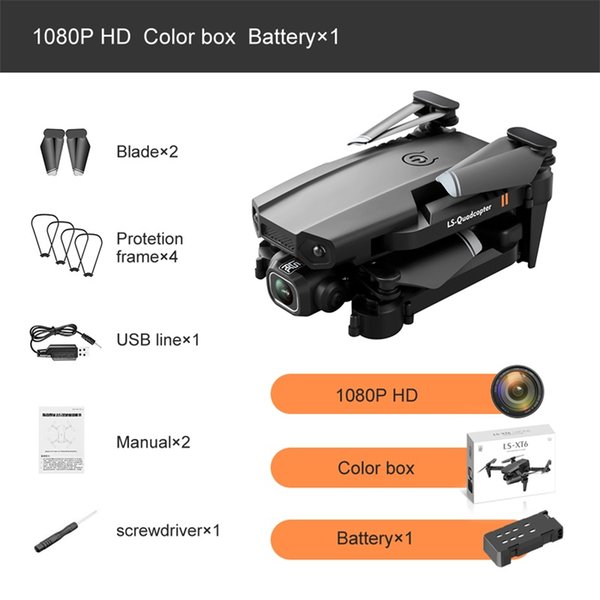 2. 1cam 1080P 1battery -With