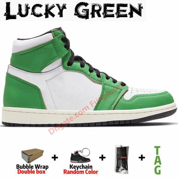 محظوظ الأخضر