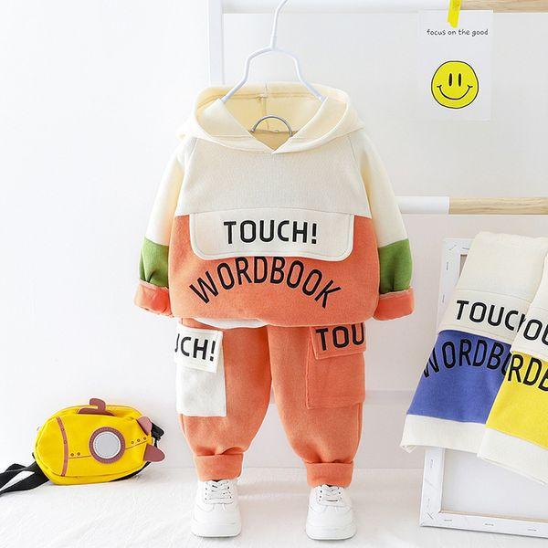 Bo toucher f orange