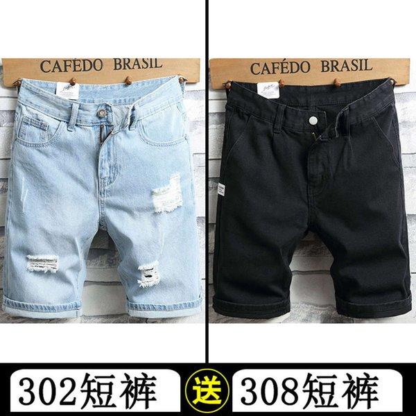 302 pantalones cortos + 308 pantalones cortos