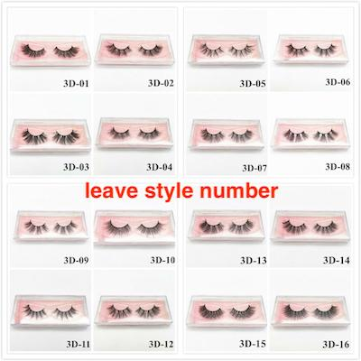 12-20mm lashes choose styles