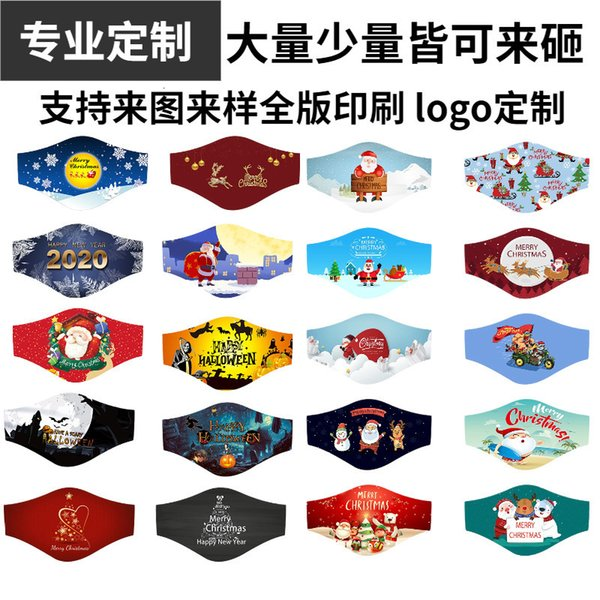 Support Customized Logo Color Pattern Co