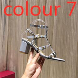 Farbe 7.