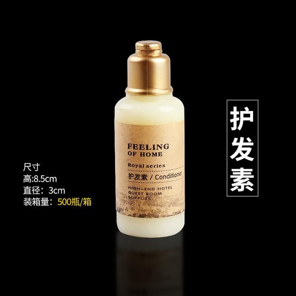 Acondicionador de cabello-Qingming Riversi # 31085