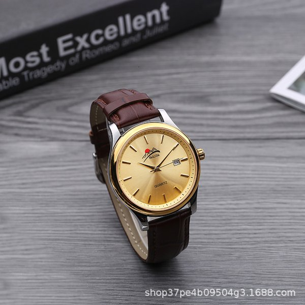 Golden Brown Leather Belt (men's)