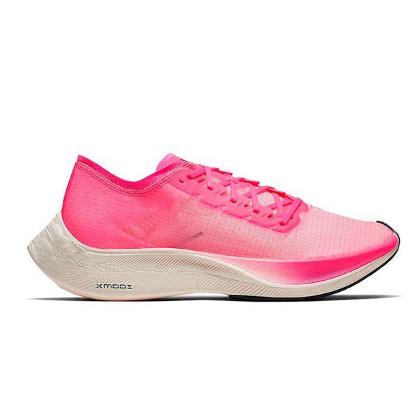 B23 Pink 36-45