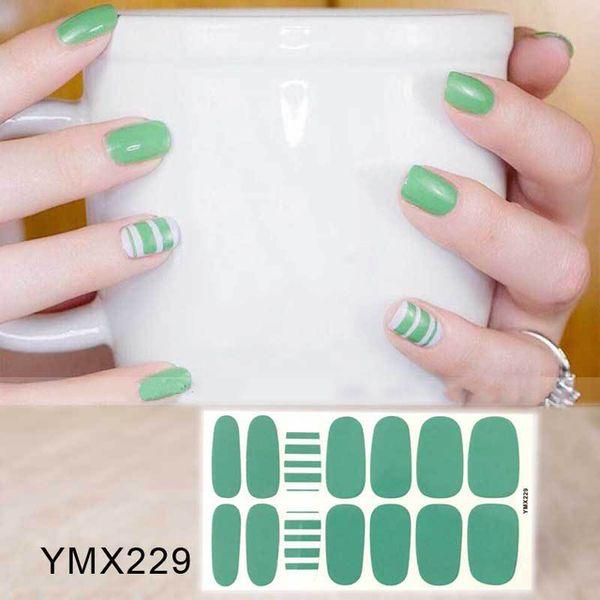 YMX-229.