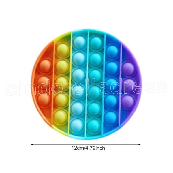 다채로운 라운드