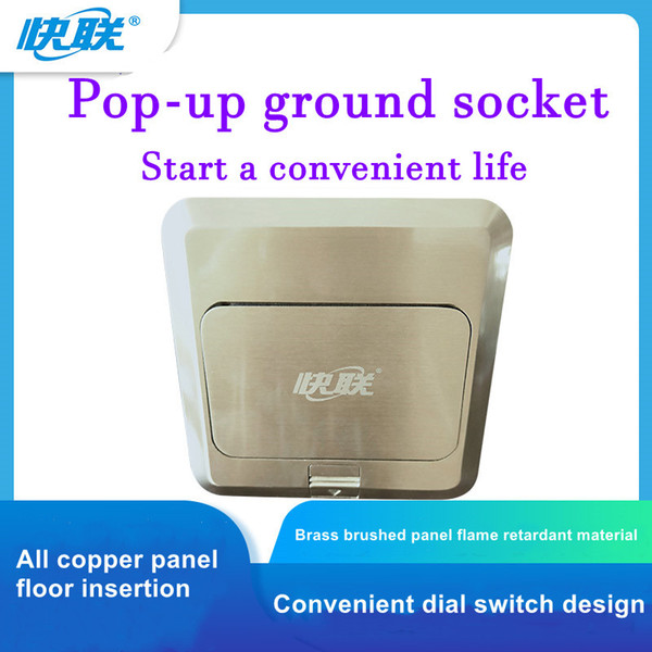 top popular Connect The Ground Socket Network Copper Floor Connector 3-port 120mm*120mm Slow Spring Type Wall Panel Trapezoidal Floor PC Socket 2021