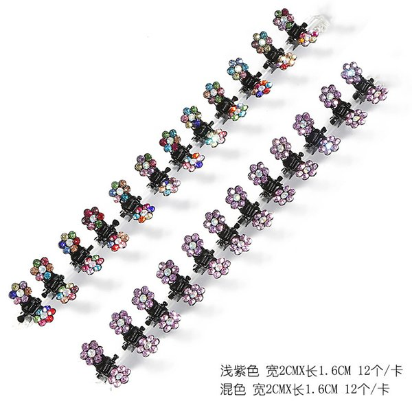 12 Mixed Colors + 12 Light Purple