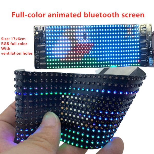 Only need a full-color Bluetooth screen
