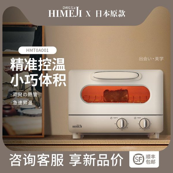 best selling kitchen microwave oven household small oven baked intelligent automatic restoring ancient ways microwave cooker