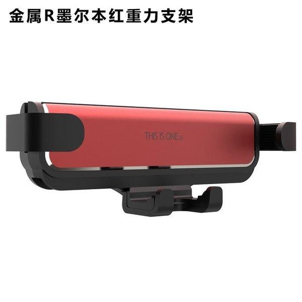 una barra rossa