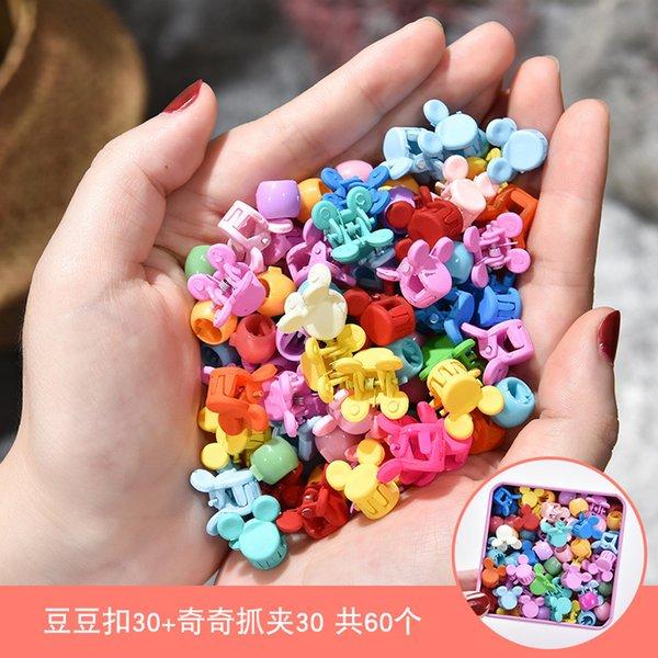 15-doudou Clip 30 + Cute Mouse Clip 30