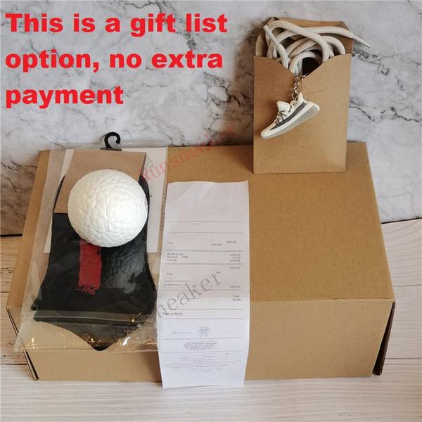 هدية-دون # 039؛ ر شراء هذا الخيار