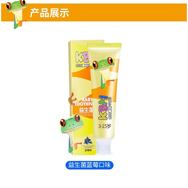 top popular Swallowable Children's Toothpaste Eatable toothpaste For 3-12 years old during dental transitional period 2021