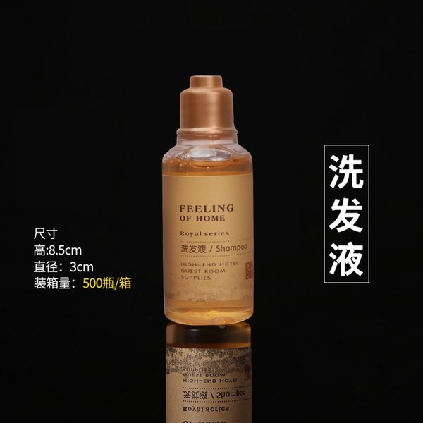 Shampoo-Qingming Riverside serie # 31085