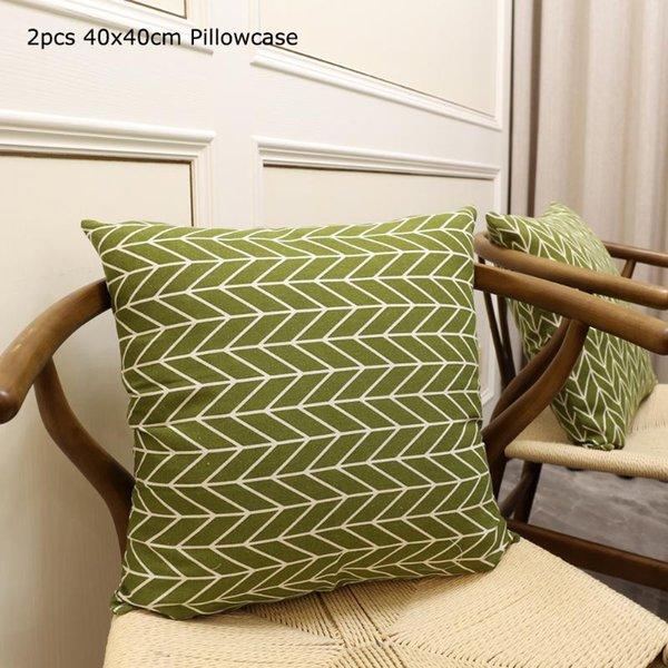 2pcs Funda de almohada de 40 cm